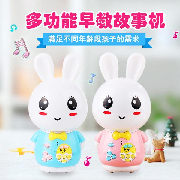 萬聖節快速出貨-小白兔子早教機嬰兒童寶寶帶音樂玩具