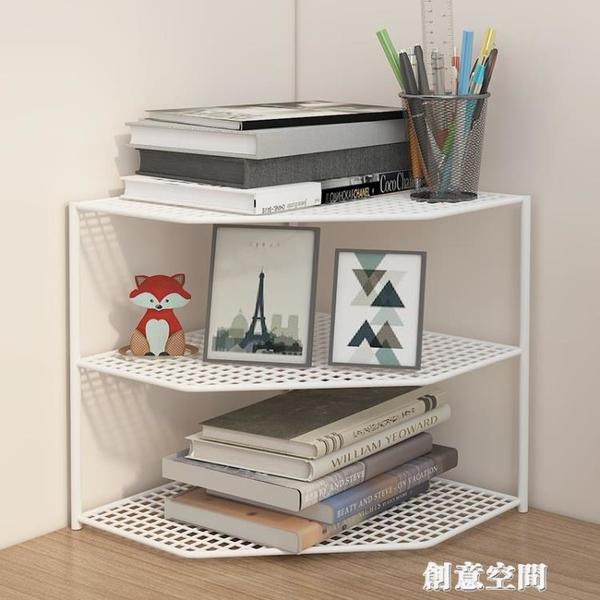轉角書架墻角置物架桌面收納書桌三角書柜辦公室廚房拐角整理鐵架 NMS創意新品