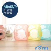 NORNS 【Mini8 Mini9五色水晶殼】拍立得保護殼皮套相機包 附背帶