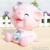 紓困振興  小豬存錢罐豬豬硬幣兒童儲蓄罐女男孩女孩大容量卡通防摔 居樂坊生活館