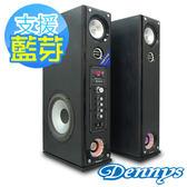 【Dennys】USB/SD藍芽多媒體落地型喇叭-黑色(CS-699)
