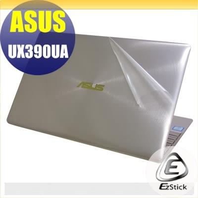 【Ezstick】ASUS ZenBook 3 UX390 UA 二代透氣機身保護貼(上蓋貼、鍵盤週圍、底部)DIY包膜