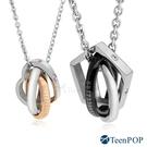 情侶項鍊 對鍊 ATeenPOP 珠寶白...