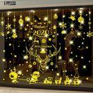 聖誕節 商鋪店面店鋪氛圍氣氛小裝飾品場景布置創意樹玻璃櫥窗貼紙