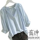 EASON SHOP(GW5971)韓版百搭款純色薄款大V領單鈕釦泡泡袖七分袖短袖襯衫女上衣服落肩寬鬆內搭衫棉T