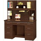 書桌 電腦桌 CV-634-6 歐式胡桃4尺學生書桌 (不含其它產品) 【大眾家居舘】