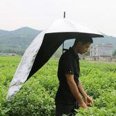釣魚傘 釣魚傘采茶傘可背式遮陽傘超輕頭帽傘戶外防曬創意晴雨傘 魔法空間