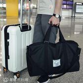 手提包 旅行包旅行袋大容量行李包男手提包旅遊出差大包短途旅行手提袋女  YJT【創時代3C館】