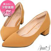 Ann'S加上優雅-素面沙發後跟低跟尖頭鞋-芥末黃