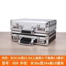 大號鋁合金工具箱手提密碼箱文件收納盒裝錢保險箱五金儀器設備箱 樂活生活館
