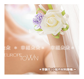 幸福朵朵*【韓風手腕花(米色款)】 新娘伴娘/新秘造型裝飾配件/跳舞表演拍照道具/畢業典禮