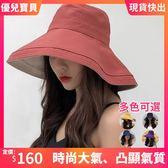 遮陽帽【現貨】雙面可戴防曬帽 漁夫帽 遮陽帽 帽子 多色可選