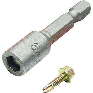 12x65mm 六角磁性套筒 磁性六角套筒 ~充電起子機攻牙機用