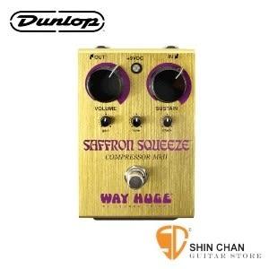 Dunlop WHE103 壓縮效果器【Saffron Squeeze Compressor/WHE-103】