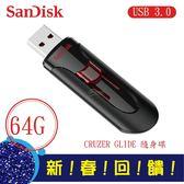 SANDISK 64G CRUZER GLIDE CZ600 USB3.0 隨身碟