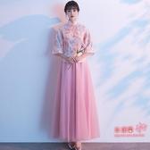 中式伴娘服 長款2019秋冬新款復古中國風伴娘團閨蜜姐妹裙合唱禮服 S-XXXL 雙12提前購