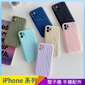 鏡頭防護皺褶紋 iPhone SE2 XS Max XR i7 i8 plus 手機殼 糖果色素殼 全包邊防摔 保護殼保護套 矽膠殼