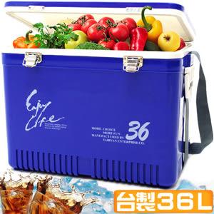 行動冰箱│戶外露營用品保溫箱保冰袋保鮮袋台灣製造36L冰桶36公升冰桶便宜推薦哪裡買ptt