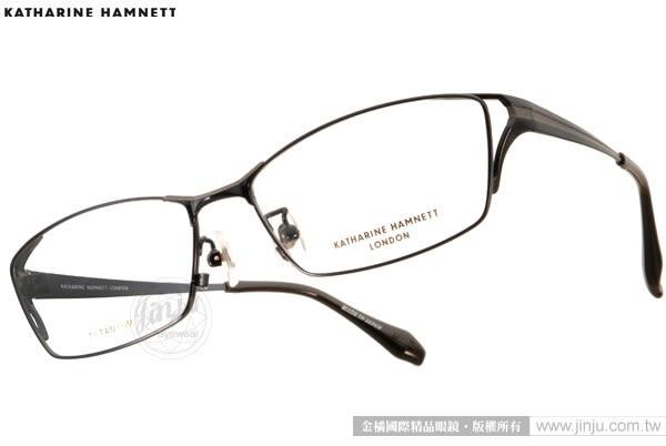 KATHARINE HAMNETT 光學眼鏡 KH9128 C03 (深藍-黑) 日本工藝雅緻經典款 # 金橘眼鏡