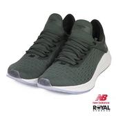 New Balance 新竹皇家 Fresh Foam 綠色 布質 2E 套入式 休閒運動鞋 男款 NO.B0427