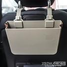 多功能車載垃圾桶掛式折疊儲物盒創意汽車用雨傘收納袋車內置物盒『新佰數位屋』