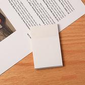便利貼 N次貼 便條紙 可撕便簽 小長方 留言空白紙 便籤紙 重點標籤 透明便利貼【K078】生活家精品