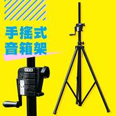 小叮噹的店- 台灣製造 YHY S-819-1WP 手搖式音箱架