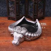 煙灰缸 客廳辦公室擺件工藝品牛頭煙灰缸 巴黎春天
