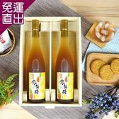 醋桶子 健康果醋禮盒-鳳梨醋600mlx2 /組【免運直出】