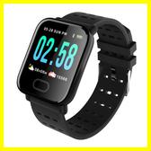 全館83折 彩屏大屏幕智能手環測心率血壓oppo華為小米運動計步男防水手錶女