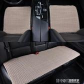 汽車坐墊單片三件套無靠背冰絲夏季手編單座四季通用防滑座墊涼墊WD 溫暖享家