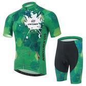 自行車衣-(短袖套裝)-速乾舒適防曬戶外男單車服套裝73er51[時尚巴黎]