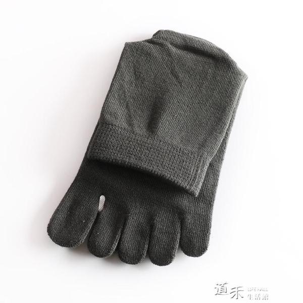 五指襪 5雙裝商務黑色分趾襪 男款棉襪 五趾襪 禮盒裝  【全館免運】