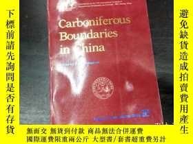 二手書博民逛書店Carboniferous罕見boundaries in chi
