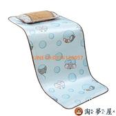 嬰兒床涼席寶寶雙面用冰絲新生兒席子兒童涼席幼稚園藤席午睡夏季【淘夢屋】