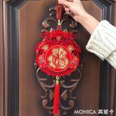 新年掛件 小號福袋燈籠 元寶 福字中國結禮品客廳新年過年春節裝飾用品掛件 美斯特精品