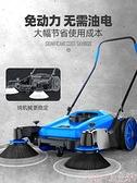 工業手推式掃地機養殖場工廠車間用無動力倉庫道路粉塵物業清掃車  LX suger