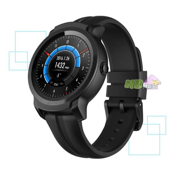 TicWatch E2 ◤0利率◢ 輕量 運動 智慧 手錶