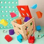 寶寶積木玩具0-1-2周歲3嬰兒童男孩女孩益智力開發拼裝早教大顆粒優品匯