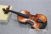 提琴提琴手工實木小提琴虎紋初學者兒童成人入門考級演奏樂器 傑克傑克館