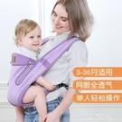 腰凳 CY嬰兒背帶前後兩用寶寶外出簡易多功能透氣嬰兒前抱式背娃神器【果果新品】