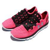 Under Armour UA 慢跑鞋 Speedform Slingshot 黑 粉紅 緩震透氣 運動鞋 女鞋【PUMP306】 1266239962