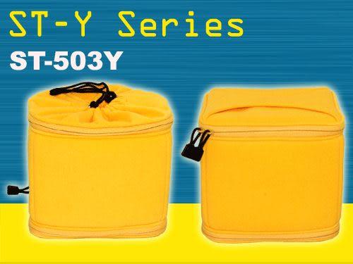 EGE 一番購】iMagic 專業相機內袋 內套 內間隔 台灣製造,雙開口設計,後背包專用款【ST-503Y】