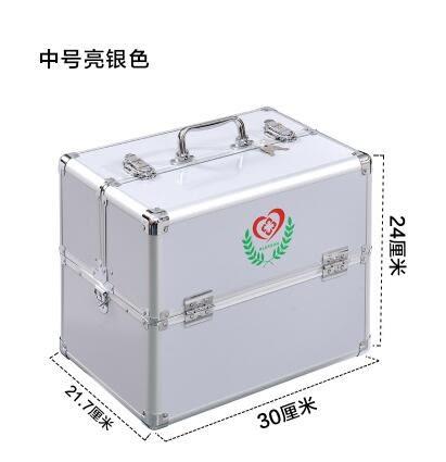 熊孩子❃特大號醫藥箱多層小藥箱家庭急救箱出診醫療箱鋁合金家用藥箱(主图款6)