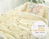 兒童被套 柔軟A類新生兒針織純棉被套單件兒童1.2米幼兒園嬰兒寶寶被罩 童趣屋