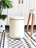 8升帶蓋緩降圓筒歐式時尚創意家用客廳臥室廚房衛生間腳踏垃圾桶 【全館免運】