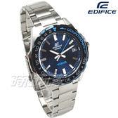 EDIFICE EFV-120DB-2A 科技新寵潛水風旋轉錶圈休閒錶 男錶 防水手錶 藍 EFV-120DB-2AVUDF CASIO卡西歐