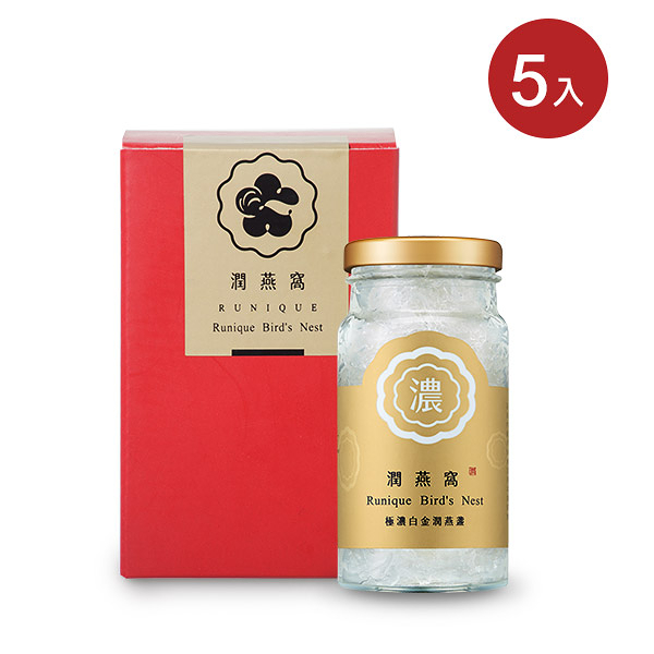 【潤燕窩】 24K極濃白金潤燕盞環保盒(140mlx5瓶) 現燉燕窩 送禮推薦