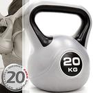 KettleBell運動20公斤壺鈴(44磅)競技20KG壺鈴.拉環啞鈴搖擺鈴.舉重量訓練用品.重力設備健身器材