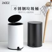 垃圾桶 不銹鋼垃圾桶家用 客廳臥室衛生間廚房 有蓋腳踏歐式簡約創意帶蓋 歐萊爾藝術館